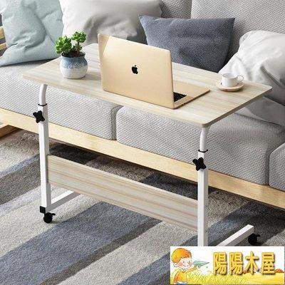 簡約懶人書桌摺疊桌床邊行動小桌子電腦桌台式家用簡易學習床上桌WD【陽陽木屋】