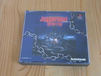 【小蕙館】PS~ Juggernaut 戰慄之門 (純日版)