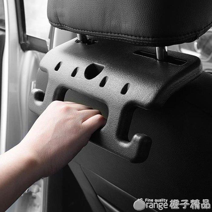 汽車座椅背掛鉤多功能車用扶手老人安全拉手車內飾品用品車載掛鉤  全館免運