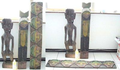 Paiwan Aboriginal woodcarving 原住民木雕 Taiwan tribal art
