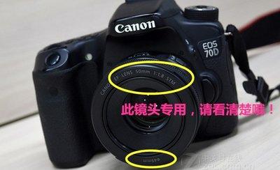 台灣現貨--for佳能 canon 49MM 小痰盂50-1.8 STM EF 50mm f/1.8 STM防丟鏡頭蓋