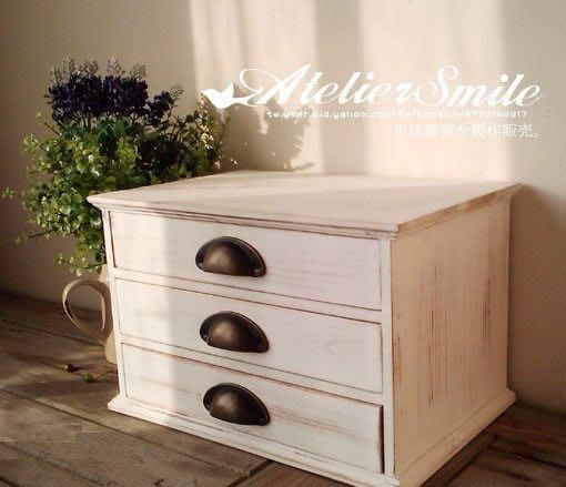 [ Atelier Smile ] 鄉村雜貨 復古作舊水洗白 三抽抽屜櫃 桌面收納櫃 (現貨)