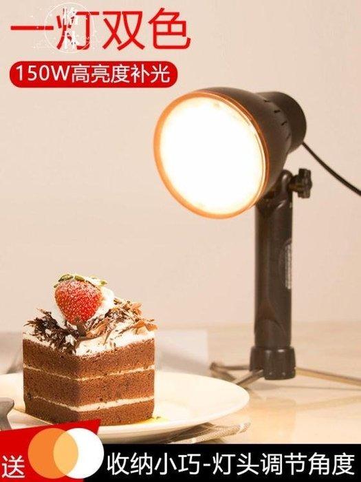 靜物拍攝燈 蜜蠟美食白暖光攝影燈小型桌面手機拍照LED補光燈