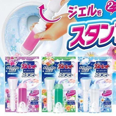 日本小林製藥~馬桶清潔芳香凝膠-療癒花香(粉) / 清新皂香(藍) / 舒涼薄香(綠) 28g ✪棉花糖美妝香水✪