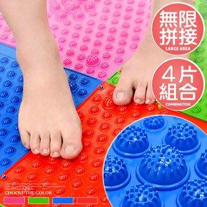腳底按摩器TPE指壓板-4片足底趾壓板腳底按摩墊穴道按摩步道足部健康步道指壓版踏墊天堂路健康之路MC-1001【推薦+】
