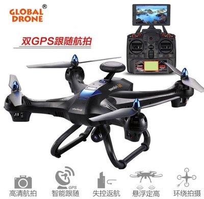 【雙電版,帶GPS,定高定點,5.8G FPV圖傳,智慧返航】小鐵牛航魔館 X183 雙GPS 航拍機 四軸 無人機