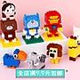 男孩積木拼裝玩具益智男童幼兒園寶寶智力開發拼插玩具3-6周歲