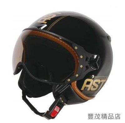 ASTONE KSR DD52 法國 飛行員 半罩 3/4罩 安全帽 復古帽 - 黑/金