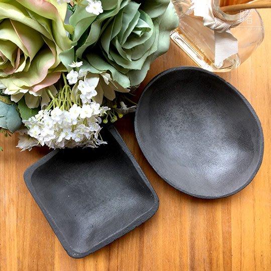 【曙muse】黑水泥質感圓形盤 簡約置物盤 飾品收納 擺飾  Loft 工業風 咖啡廳 民宿 餐廳 住家 設計