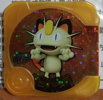 獎盃級別 金黃P卡 BS100[喵喵]一般系 未拆封 - Pokemon Tretta 神奇寶貝 寶可夢