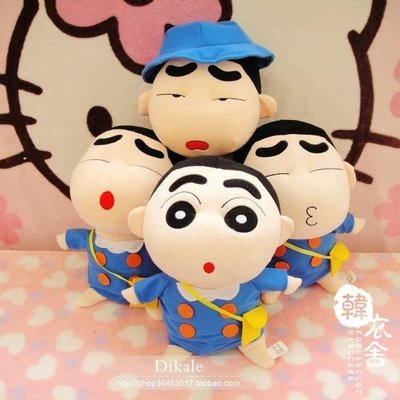錄音娃娃 - 七夕學生裝蠟筆小新公仔帶大象 可錄音毛絨玩具玩偶娃娃生日七夕