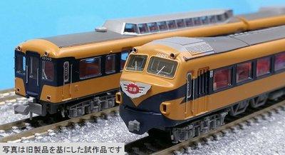 [玩具共和國] MA A1976 近鉄10000系 ビスタカー 新塗装 7両セット