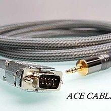 《線王》9pin轉RCA(EMU-0404音效卡專用線),即日起凡購買滿500元免運費