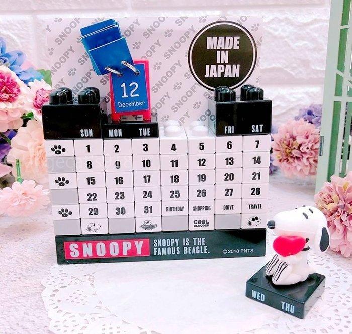 ☆橘子貓的918号店☆ 日本製 snoopy 立體造型 積木萬年曆 趣味  有二款 黑/紅 畢業禮物 新居禮 生日禮物