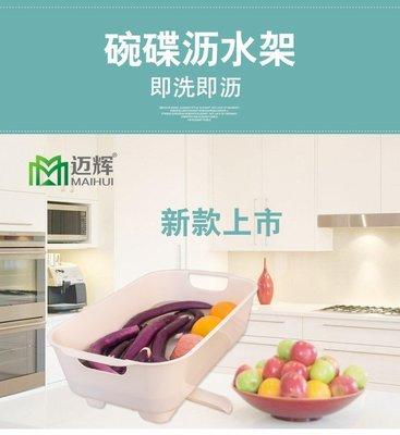 【炙哥】媽媽的好幫手 三合一 廚房專用 洗菜 瀝水 置物籃 媽媽的最愛 洗菜籃 瀝水架 瀝水籃 洗水果 洗碗