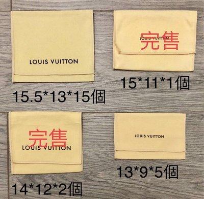 LV防塵袋(短夾,零錢包類適用)