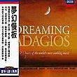 【DECCA一送一】391夢幻慢板 Dreaming Adagios