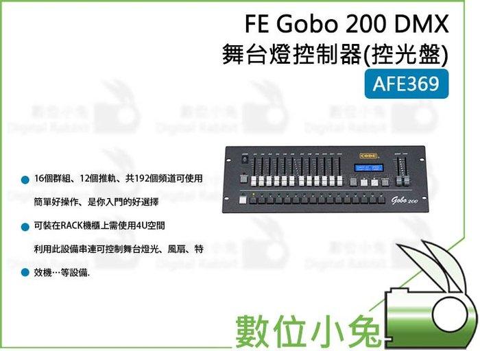 數位小兔【FE Gobo 200 DMX舞台燈控制器(控光盤)】舞台燈控制器 舞台場控 Gobo AFE369 控光盤