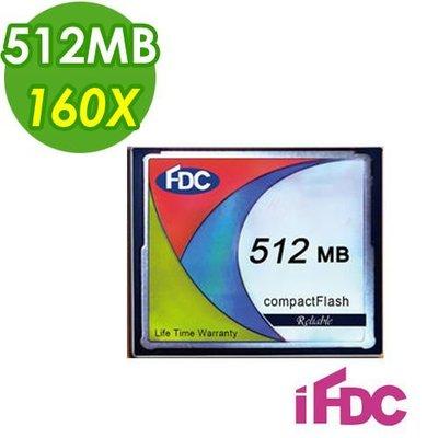 比創見133X更快更便宜的SLC工業級超值連鎖終保大廠台灣數位160X 512M 512MB 自取》CF Compact