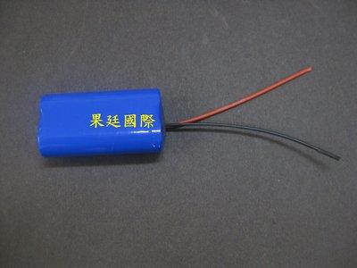 7.4V 3400mah鋰電池組 8A保護板 擴音器 移動音箱 LED燈 釣魚燈 7.4V鋰電池電源DIY
