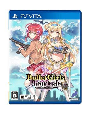 (全新現貨預購特典付)PSV 子彈少女 幻想曲 一般版 亞版 中英日文版