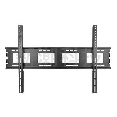 【新潮科技】B920 55-120吋 液晶電視 可調 傾斜度 掛架 /壁掛架 全台最大電視掛架