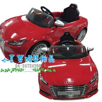 Audi 奧迪 電動車 §小豆芽§ Audi 奧迪TTS烤漆版電動車【2.4G/雙驅/緩起步/手動2段/搖控4段】