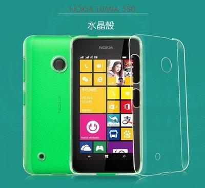 *PHONE寶*Nokia Lumia 530 羽翼水晶保護殼 透明保護殼 硬殼 保護套 透色殼