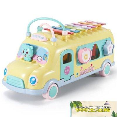 嬰幼兒童益智積木玩具0-1-2-3周歲...