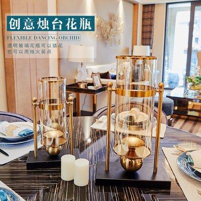 花瓶現代輕奢玻璃花瓶擺件客廳插花玄關電視柜家居裝飾品餐桌花器擺飾花器