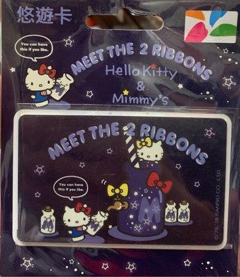 Hello kitty 雙緞帶 星星牛奶  (藍) 凱蒂貓 HelloKitty 悠遊卡 三麗鷗 悠遊卡