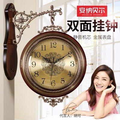 【蘑菇小隊】時鐘美式實木金屬雙面掛鐘靜音歐式客廳兩面掛表創意時鐘復古鐘表大號 DF-MG62643