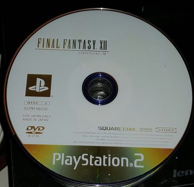 PS2 GAME_ 太空戰士12 FINAL FANTASY XII  ~二手