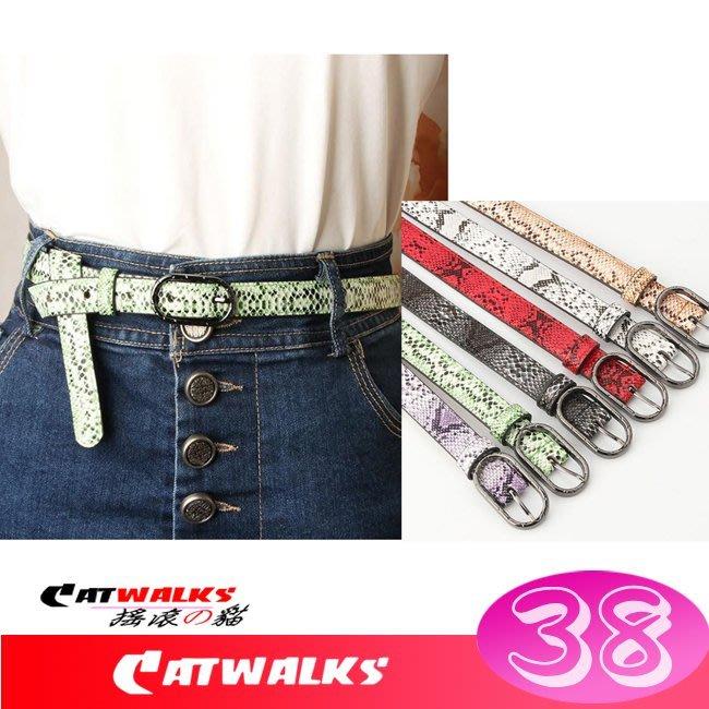 * Catwalk's 搖滾の貓 * 歐美時尚風蟒蛇皮紋PU皮革細版腰帶 ( 卡其色、白色、紅色、黑色、綠色、紫色 )