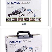 電磨機博世琢美4000-3/36電磨拋光機切割機打磨機膠箱雕刻機dremel8220雕刻工具【有你真好】