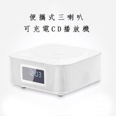 5Cgo【含稅】S8充電便攜式學生CD機器DVD播放機複讀英語mp3學習光碟可用隨身碟560477793332