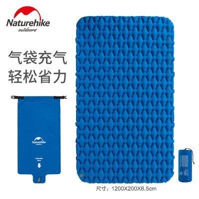 開心戶外現貨NH Naturehike 2019最新款 竹片式 充氣 雙人2人+充氣袋睡墊輕量防潮墊登山露營另有單人