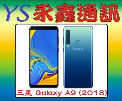 三星 SAMSUNG Galaxy A9 (2018) 128G 6.3吋【可分期 搭門號】