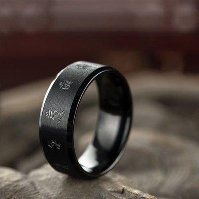 慈心閣灬开光招材转运黑材神心咒戒指 钛钢食指情侣戒指