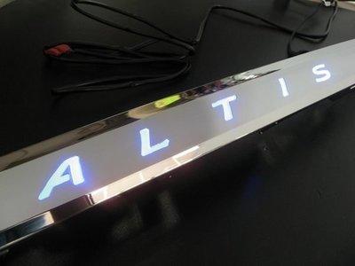 (逸軒自動車)-TOYOTA 11年 NEW ALTIS 雙色 LED 鍍鉻後箱蓋飾條 行李箱 專用插頭 原廠精品