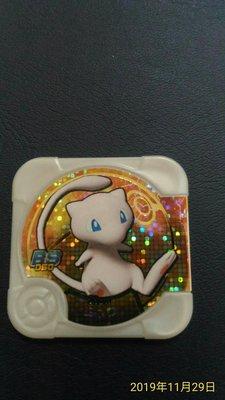 我的神奇寶貝 tretta 特別02彈  白色版  金卡 夢幻