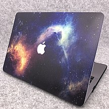 Macbook 專用 星空 款 星雲 保護殼 pro air case