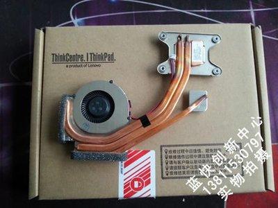 【nbpro小黑專賣店】筆電維修,全新 IBM ThinkPad T410 風扇 散熱風扇 只要1500