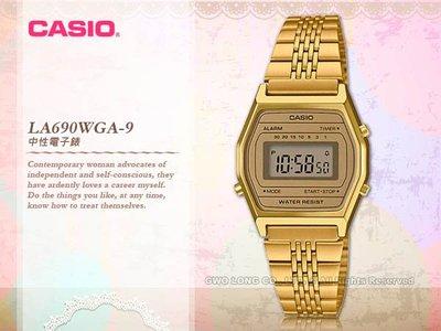 CASIO 卡西歐 手錶專賣店 國隆 LA690WGA-9 中性電子錶 不鏽鋼錶帶 金色錶面 防水 碼錶功能 LA690