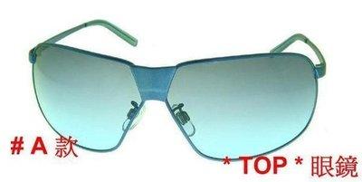 拼買氣_一元起標_百搭時尚中性復古太陽眼鏡_金屬鏡架設計款式_UV-400 鏡片_台灣製(4色)_M-020