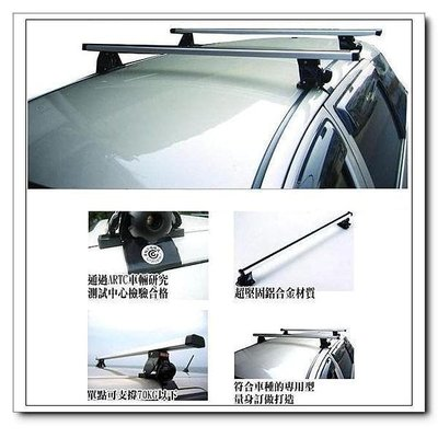 【上大莊】 福特 Focus 二代(2005~2012)車頂架 行李架 ARTC鋁合金認證~台中可面交