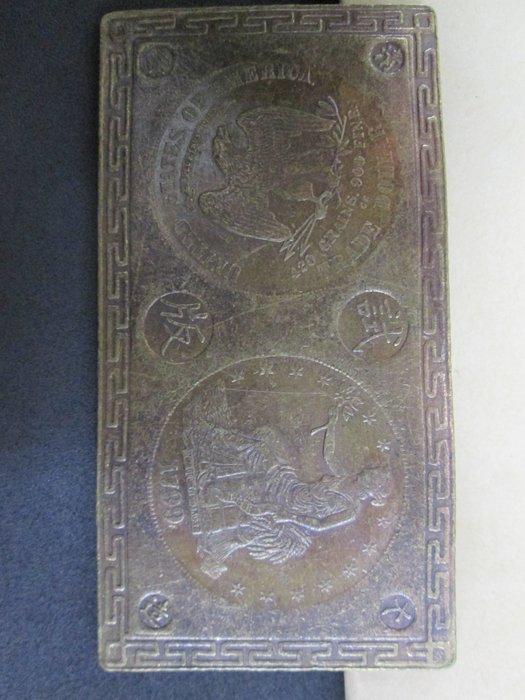 (康熙盛世)(大清試板)(銅版)f674--外國幣..1999元起標