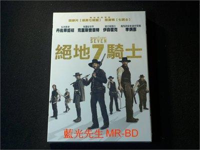 [DVD] - 絕地7騎士 The Magnificent Seven ( 得利公司貨 ) - 絕地七騎士