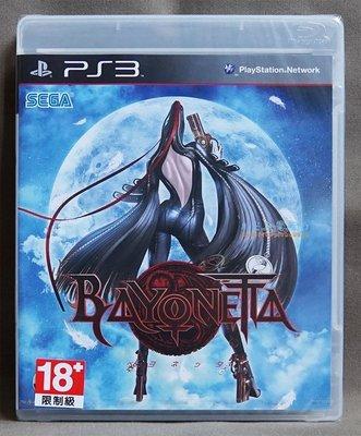 【月光魚 電玩部】現貨全新 亞日版 PS3 魔兵驚天錄 Bayonetta 亞版日英文合版
