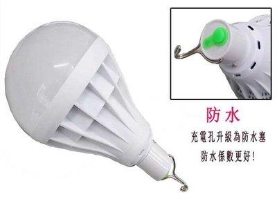 野營必備(再送車充)免插電60W超強光...